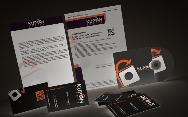 Фирменный стиль для купонного сервиса Kupon Keeper